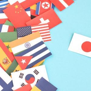 【経済】これがわかれば国際経済が見える。「国際金融のトリレンマ」とは?