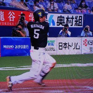 今日は松田