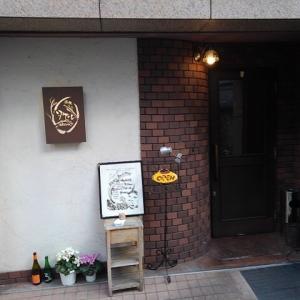根津 洋食タケル