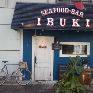松が谷 SEAFOOD-BAR IBUKI