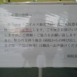上野 洋食 黒船亭 2