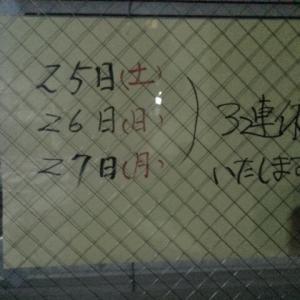日暮里 MOS BURGER 日暮里店 5