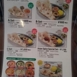 荒川5丁目 ヘルシーエスニック料理 アジアンスパイス・ダイニング 7