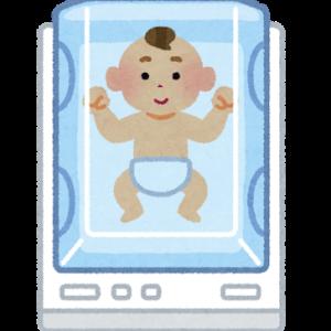 会陰切開なしの自然分娩:でも産後に会陰縫合、やっと眠れる