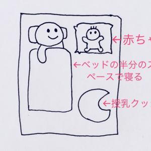 赤ちゃんと初添い寝/おでこをくっつけて寝る幸せ