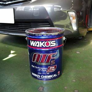 プリウスα車検整備!WAKO'S プレミアムスペック(ATF)との相性が良いみたい!