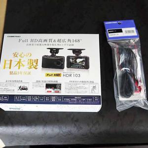 30ヴェルファイア&プリウスα!COMTEC HDR-103 ドライブレコーダー取り付け!