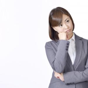 【面接対策】あなたの短所は何ですか?…で答えるべきポイント・NGワード