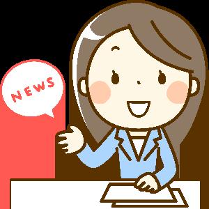 【アナウンサー受験】原稿読みの「読み癖」の治し方
