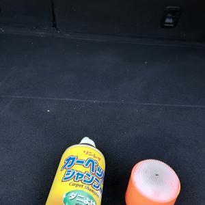 今日は車の掃除