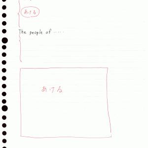 松岡●造ボタン搭載❣️英語現役高校教師‼️熱血パワぞー先生のここ最近。