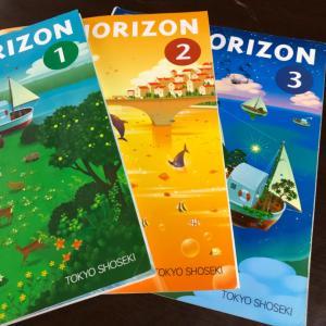 教科書Horizonは1冊323円❣️購入の方法