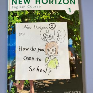 新#7 大学教官❣️が本気で教えると中学教科書はガチでヤバい‼️〜学校に何しに行く??