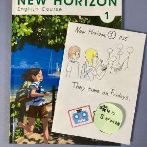 新#8 大学教官❣️が本気で教えると中学教科書はガチでヤバい‼️〜メロンは何曜日でしゅ?