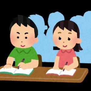 大学4年生(文系)は授業を取る?それとも取らない?