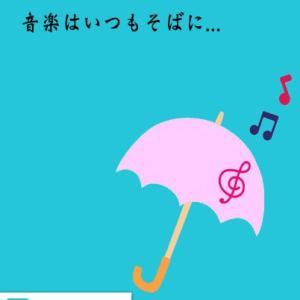 オススメ! オフラインで音楽が聴けるアプリ♪