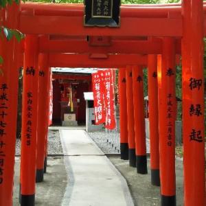 愛宕神社へと散歩してみた🚶