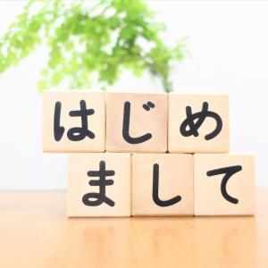 「漢字」を使い過ぎてはいけない! 「ひらがな」とのバランスを考えよう