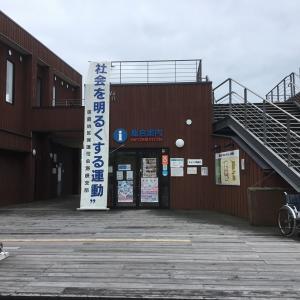 【キャンプ場攻略】恵山海浜公園キャンプ場で快適キャンプ!