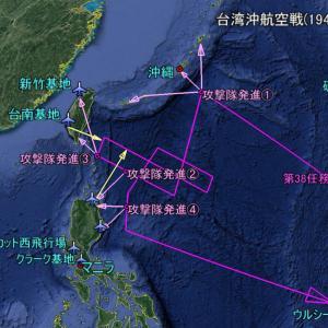 1945年3月23日、敵は沖縄諸島を攻撃してきたゾ!牛島閣下・大田閣下ご準備はよろしいですか!?
