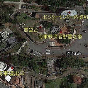 """観光客はほとんど来ないもう一つの海軍壕、""""寿山海軍壕""""の戦い!の巻"""