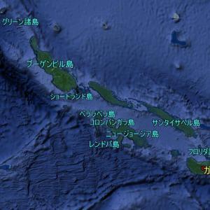 1943年7月22日、水上機母艦日進が沈み、多くの兵員・物資が海の底に!!の巻
