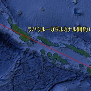 1943年8月2日、駆逐艦天霧とジョン・F・ケネディ中尉乗艇の高速魚雷艇が接触!の巻