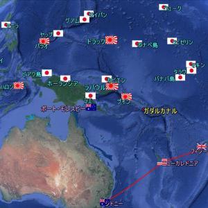 1942年8月7日、完成したばかりの飛行場を奪いに敵が餓島に上がって来たゾ!の巻