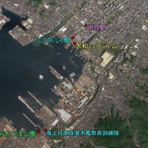 今年の呉海軍墓地合同追悼式は、コロナ感染防止対策を施した上で9月22日に挙行されるゾ!!の巻