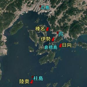 日本海軍各戦艦の沈没地点を少し見てみよう!の巻