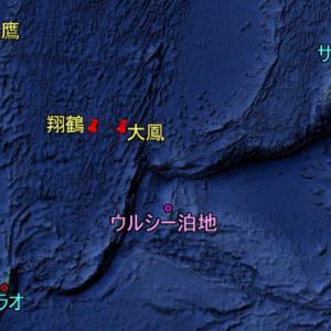 日本海軍各空母の沈没地点を見てみよう!の巻 其之弐