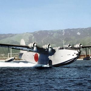 ほとんど知られてない、1942年3月4日の二式大艇による二回目の真珠湾攻撃!の巻