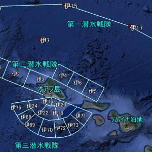 1942年3月6日、海軍省は真珠湾攻撃で戦死した特別攻撃隊員9人を軍神として顕彰したゾ!!の巻