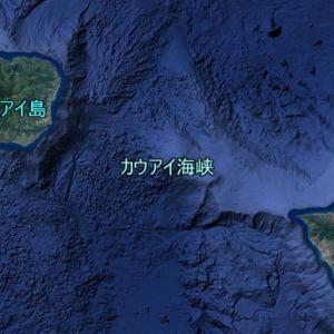 1943年6月14日、伊9もまたキスカ島方面でやられてしもた!!の巻