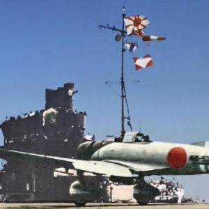 1944年6月15日、敵はサイパンに上がって来たゾ!!連合艦隊はあ号作戦発動で大丈夫かいな!?