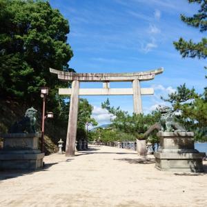 コロナが蔓延して以降、宮島方面へのバスツアーが3度とも中止に!!どないすんねん!?の巻 其之肆