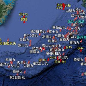 南西諸島海域でも、そらもうぎょ~さんの輸送船がやられてるやんか!!あ~もったいない!の巻 其之壱