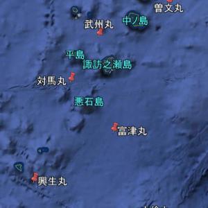 南西諸島海域でも、そらもうぎょ~さんの輸送船がやられてるやんか!!あ~もったいない!の巻 其之弐