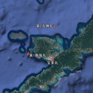 南西諸島海域でも、そらもうぎょ~さんの輸送船がやられてるやんか!!あ~もったいない!の巻 其之肆