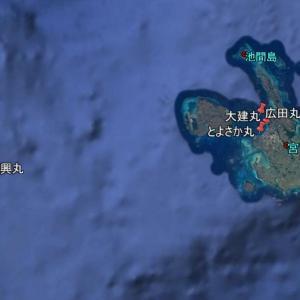 南西諸島海域でも、そらもうぎょ~さんの輸送船がやられてるやんか!!あ~もったいない!の巻 其之伍
