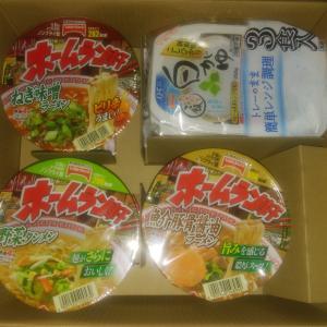 日本たばこ産業からご飯とカップラーメンのセットが届きました。