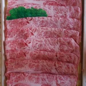 本日もお肉がやってきました。