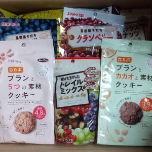 正栄食品工業からお菓子が到着。