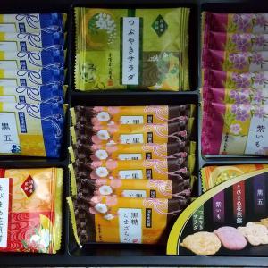 エフ・ジェー・ネクストから株主優待 金澤兼六製菓 兼六の華 が到着。