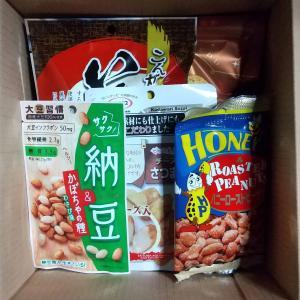 ポプラから株主優待 ポプラ菓子珍味Aセット が到着。追記:りんごジュースが届きました。
