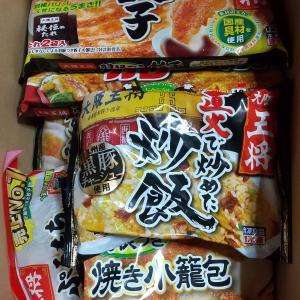 イートアンドから株主優待 冷凍食品ゴージャスセット が到着。