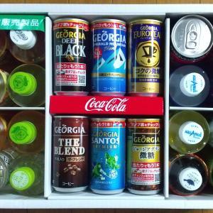 北海道コカ・コーラボトリングから株主優待 飲料のセット が到着。