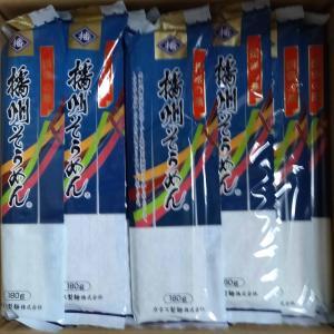 音通から揖保の華 播州そうめん180g×10袋が到着。