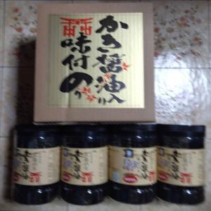 マックスバリュ西日本から広島海苔かき醤油味付のり、大和証券グループ本社から宮崎県産合挽ハンバーグ