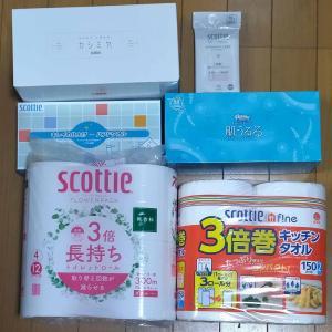 日本製紙から家庭用品詰合せが到着。